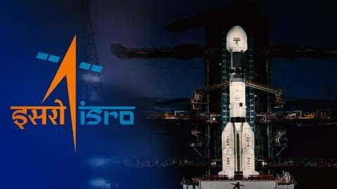 ISROയുടെ ബഹിരാകാശ വാരാചരണം: വിദ്യാർഥികൾക്കും അധ്യാപകർക്കും പങ്കെടുക്കാം