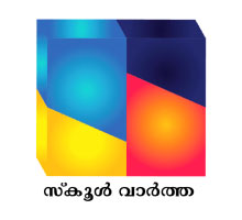 School Vartha Logo