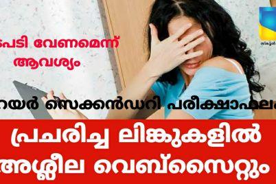 IMG_20200716_090312.jpg