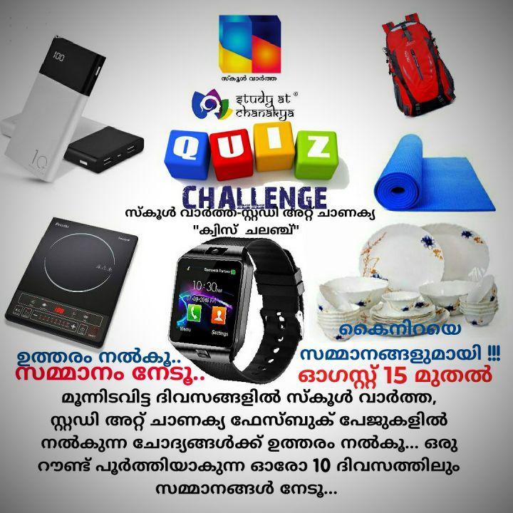IMG_20200813_215657.jpg