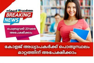 IMG_20210217_200754.jpg