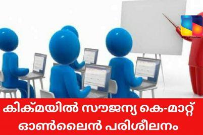WhatsApp-Image-2020-05-15-at-11.04.14-AM.jpeg