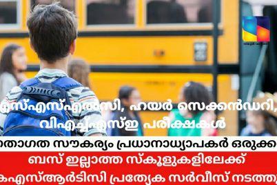 WhatsApp-Image-2020-05-22-at-12.53.18-PM.jpeg
