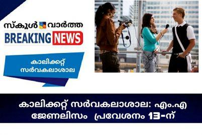 WhatsApp-Image-2020-11-10-at-10.08.04-PM.jpeg