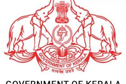 kerala-govt-logo.jpg