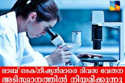 lab.jpg